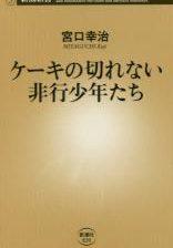 文之堂 書籍ランキング